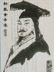 Huangti