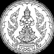 Seal Udon Thani