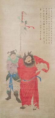 Zhongguei