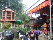 Quanshan Tudi Gong Gong - furnace - DSCF8527
