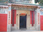 Saikung Tin Hau Old Temple Front View