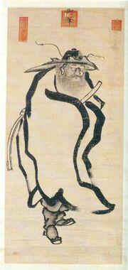 Zhong Kui painted by the Shunzhi Emperor