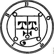 017-Seal-of-Botis-q100-1378x1376