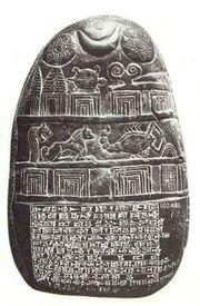 Kudurro babilonico