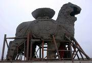 Iron Lion of Cangzhou 2007