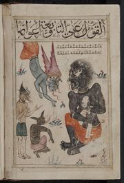 Kitab al-Bulhan -- devils