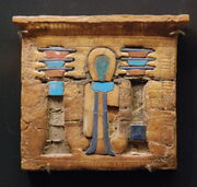 Ancient Egyptian pectoral Louvre