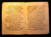 ManuscriptAbbasid