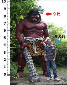 ONI - Altura 9 pies