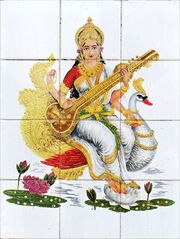 2 Hindu deity Sarasvati Saraswati on ceramic tile in Munnar Kerala India March 2014