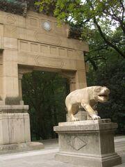 Linggu-Gates-Pixiu-2898