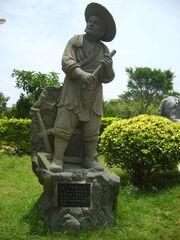 Emperador shun