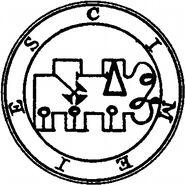 066-Seal-of-Kimaris-q100-500x500