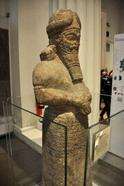 Attendant God from the Temple of Nabu at Nimrud, Mesopotamia.
