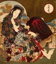 Totoya Hokkei Yamauba