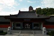Tianfei Palace Nanjing
