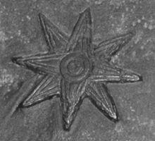 Kudurru Melishipak Louvre Sb23 Ishtar-star