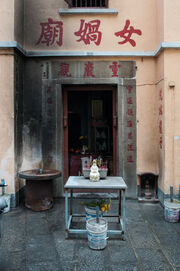 A temple in Macau (6993701161)