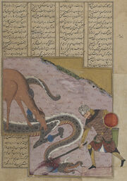 Al-Soltani, Rostam and the Dragon