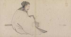 Album of 18 Daoist Paintings - 15