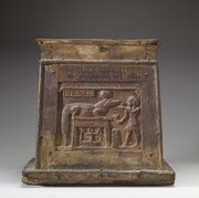 Egyptian - Chest with Writing - Walters 61271