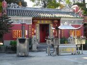 Tam Kung Miu (Macau) 01