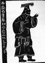 EmperorShun