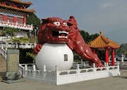 Wen Wu Temple - Chinese lion