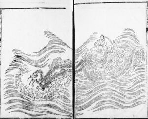 Classic of Mountains and Seas, 1597, plate LXI