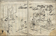 Yokyuhidensho-1687