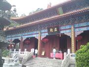 Templo matsu Guangzhou