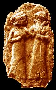 Marriage of Inanna and Dumuzi