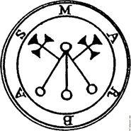 005-Seal-of-Marbas-q100-1357x1356