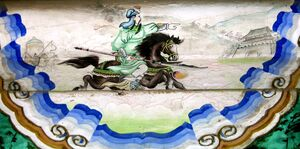 Guan yu -Summer Palace, Beijing
