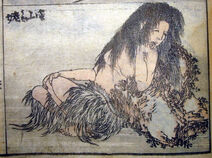 Hokusai Yama-uba