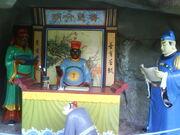 Qin guang wang figura