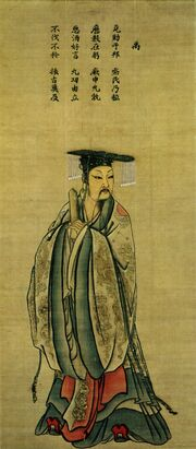 King Yu of Xia