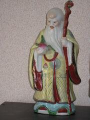 Shouxingqi