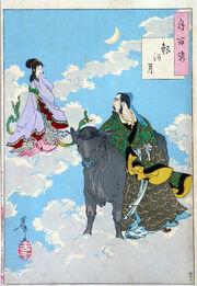 Yoshitoshi - 100 Aspects of the Moon - 40-2