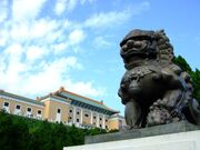 National Palace Museum RightSide Lion