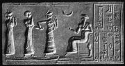 Khashkhamer seal moon worship