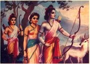 Rama exiled to Forest