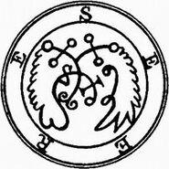 070-Seal-of-Seere-q100-500x500