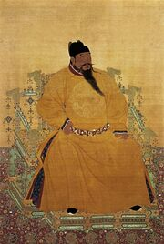 Anonymous-Ming Chengzu