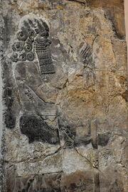 Lahmu espíritu protector de Ninive mesopotamia