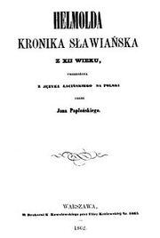 220px-Papłoński Helmolda Kronika Słowiańska