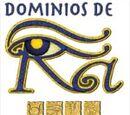 Dominios de Ra