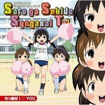 Mitsudomoe Character Song CD 6 - Satou-kun ga Suki de Shou ga Nai Tai album cover