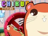 Oshiete Chikubi-chan