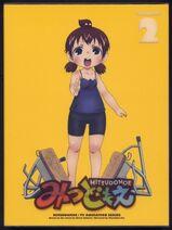 Mitsudomoe OST 2 album cover